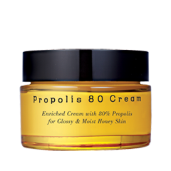 Крем Pureheal's Propolis 80 Cream (Объем 50 мл) крем bioline jato cream supernourishing 50 мл