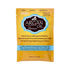 Argan Oil Repairing Deep Conditioner (Объем 50 мл)