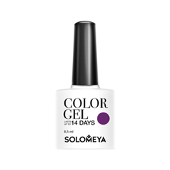 Гель-лак для ногтей Solomeya Royal Family Collection Color Gel SCG097 (Цвет SCG097 Anna variant_hex_name 835593)