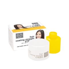 Крем для выпрямления Hair Coating Straight Cream (Объем 110 г+100 мл)