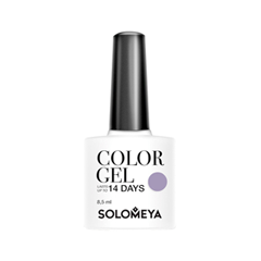 Гель-лак для ногтей Solomeya Colors Of Spring Collection Color Gel SCG002 (Цвет SCG002 Wet Stone variant_hex_name A99CBA) solomeya гель лак для ногтей scg166 фисташка color gel pistachio 8 5 мл