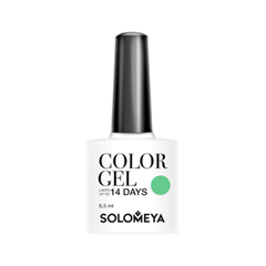 Гель-лак для ногтей Solomeya Colors Of Spring Collection Color Gel SCG040 (Цвет SCG040 Natural Green variant_hex_name 73C08A) solomeya гель лак для ногтей scg166 фисташка color gel pistachio 8 5 мл