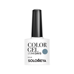 Гель-лак для ногтей Solomeya Royal Family Collection Color Gel SCG011 (Цвет SCG011 Margaret variant_hex_name 98AAB8) solomeya гель лак для ногтей scg166 фисташка color gel pistachio 8 5 мл