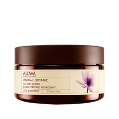 Масло Ahava Mineral Botanic Rich Body Butter Lotus & Chestnut (Объем 235 г) скрабы и пилинги ahava deadsea water mineral body exfoliator объем 200 мл