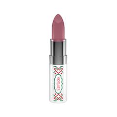 Помада Estrade Makeup Catherine Lipstick Infinie 110 (Цвет 110 Все дни воскресенье variant_hex_name B56170)