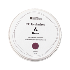 Окрашивание бровей Lucas' Cosmetics Хна для бровей и ресниц CC Eyelashes & Brow Brown (Цвет Brown variant_hex_name 803F5B) окрашивание бровей lucas cosmetics хна в саше cc brow light brown цвет light brown variant hex name b29195