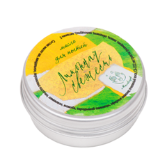 Масло для ногтей Лимонная свежесть (Объем 10 г)