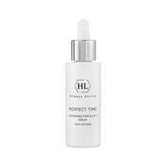 Сыворотка Holy Land Perfect Time Advanced Firm  Lift Serum (Объем 15 мл)