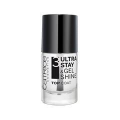 Топы Catrice Ultra Stay & Gel Shine Top Coat (Объем 10 мл) топы sally hansen 3d gel shine top coat объем 13 3 мл