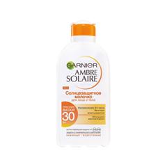 Защита от солнца Garnier Ambre Solaire. Солнцезащитное Молочко для лица и тела SPF 30 (Объем 200 мл)