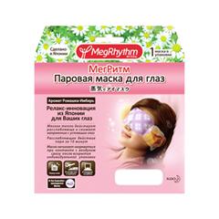 Маска для глаз MegRhythm Паровая маска Ромашка - Имбирь