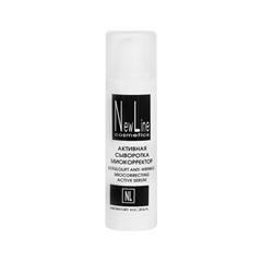 Антивозрастной уход New Line Cosmetics Активная Сыворотка Миокорректор (Объем 30 мл)