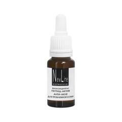 Сыворотка New Line Cosmetics Биоконцентрат Пептид-актив анти-акне для проблемной кожи (Объем 15 мл)