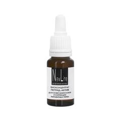 Антивозрастной уход New Line Cosmetics Биоконцентрат Пептид-актив для осветления кожи и коррекции пигментных пятен (Объем 15 мл)