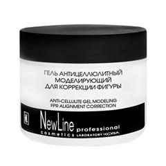 От целлюлита New Line Cosmetics Гель антицеллюлитный моделирующий для коррекции фигуры (Объем 300 мл)