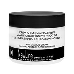 Крем New Line Cosmetics Крем антицеллюлитный для повышения упругости и выравнивания кожи (Объем 300 мл)