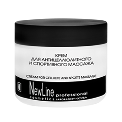 От целлюлита New Line Cosmetics Крем для антицеллюлитного и спортивного массажа (согревающий) (Объем 300 мл)