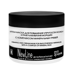 Антивозрастной уход New Line Cosmetics Крем-маска для повышения упругости кожи и разглаживания морщин (Объем 300 мл)