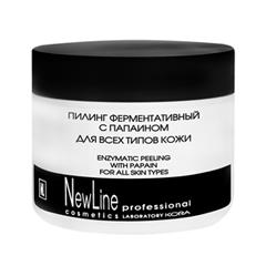 Пилинг New Line Cosmetics Пилинг ферментативный  с папаином для всех типов кожи (Объем 300 мл)