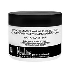 Маска New Line Cosmetics Сухая маска для жирной кожи с себорегулирующим эффектом (Объем 300 мл)