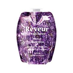 Шампунь Reveur Moist Shampoo. Сменный блок (Объем 340 мл)