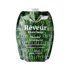 Кондиционер Reveur Repair Treatment. Сменный блок (Объем 340 мл) кондиционер для волос reveur fraicheur moist 340 мл живой бессиликоновый для увлажнения