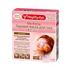 Маска для глаз MegRhythm Паровая маска Без запаха