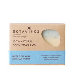 Мыло Botanika Натуральное мыло ручной работы Мята перечная, зеленая глина (Объем 100 г)
