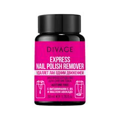 Средства для снятия лака Divage Express Nail Polish Remover (Объем 50 мл)