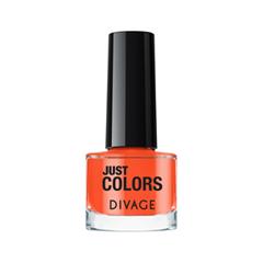 Лак для ногтей Divage Just Colors 08 (Цвет 08 variant_hex_name F85A33) лаки для ногтей divage набор 311 лаки для ногтей everlasting g 14 топ покрытие