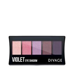 Для глаз Divage Palettes Eye Shadow Violet