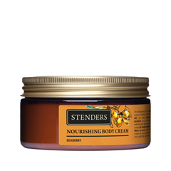 Крем для тела Stenders Seaberry Nourishing Body Cream (Объем 200 мл)