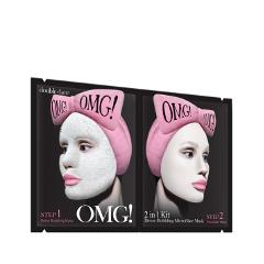 Маска Double Dare OMG! Набор двухкомпонентных масок для глубокого очищения и питания кожи лица