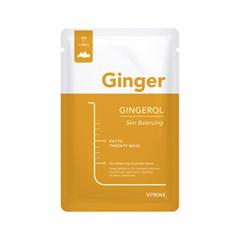 Тканевая маска Vprove Phyto Therapy Mask Sheet Gingerol Skin Balancing (Объем 20 мл) тканевая маска vprove phyto therapy mask sheet gingerol skin balancing объем 20 мл