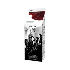 Перманентное окрашивание Estel Professional Celebrity 7/5 (Цвет / Рубин variant_hex_name 4F1112)