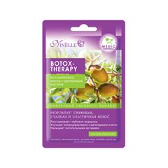 Тканевая маска Ninelle Botox-Therapy Коллагеновая маска с аргановым маслом (Объем 29 г)