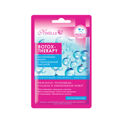 Тканевая маска Ninelle Botox-Therapy Коллагеновая маска с гиалуроновой кислотой (Объем 29 г)