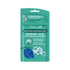 Тканевая маска Ninelle Двойной уход Плацентарно-коллагеновая маска с протеинами шелка и керамидами (Объем 32 г)