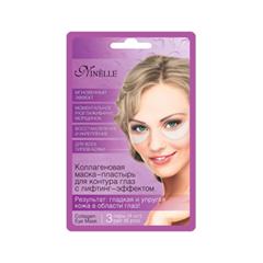 Маска для глаз Ninelle Коллагеновая маска-пластырь для контура глаз (Объем 19 г)
