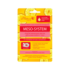 Маска для глаз Ninelle Meso-System Подтягивающая маска для кожи вокруг глаз (Объем 18 г)