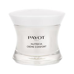 Крем Payot Nutricia Crème Confort (Объем 50 мл) payot крем питательный для лица реструктурирующий с oлео липидным комплексом payot nutricia 50 мл