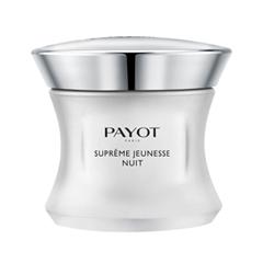 Ночной уход Payot Suprême Jeunesse Nuit (Объем 50 мл) все цены