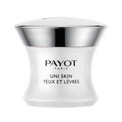 Крем для глаз Payot Uni Skin Yeux Et Levres (Объем 15 мл)