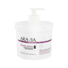 От целлюлита Aravia Professional Антицеллюлитный крем-активатор Thermo Active (Объем 550 мл) маска aravia professional lift active 550 мл