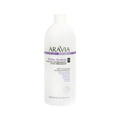 Обертывания Aravia Professional Концентрат для бандажного детокс обертывания Detox System (Объем 500 мл) aravia вода косметическая минерализованная с биофлавоноидами 500 мл вода косметическая минерализованная с биофлавоноидами 500 мл 500 мл