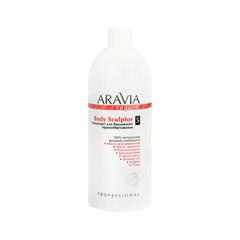 Обертывания Aravia Professional Концентрат для бандажного термообертывания Body Sculptor (Объем 500 мл) aravia вода косметическая минерализованная с биофлавоноидами 500 мл вода косметическая минерализованная с биофлавоноидами 500 мл 500 мл