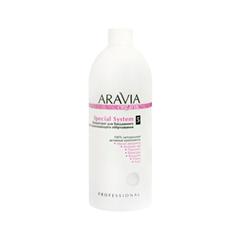 Обертывания Aravia Professional Концентрат для бандажного восстанавливающего обертывания Special System (Объем 500 мл)