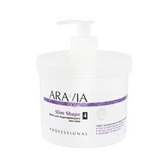 Массаж Aravia Professional Крем для моделирующего массажа Slim Shape (Объем 550 мл) маска aravia professional lift active 550 мл