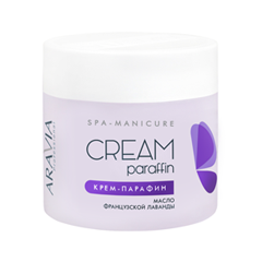 Парафинотерапия Aravia Professional Крем-парафин с маслом лаванды Cream Paraffin French Lavender (Объем 270 мл)