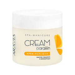 Парафинотерапия Aravia Professional Крем-парафин с маслом лимона и виноградных косточек Cream Paraffin Tropical Сocktail (Объем 270 мл)